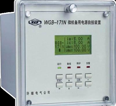 WGB-170N微機備用電源自投裝置_副本.png