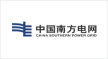 3南方電網.png
